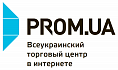 E-commerce - партнер Портал PROM.UA